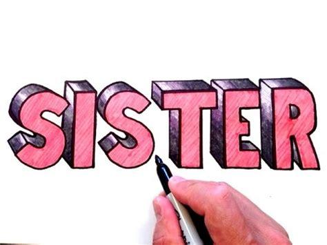 Essay on my sister in sanskrit