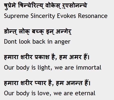 essay on my house in sanskrit - buyservicebestessayservices