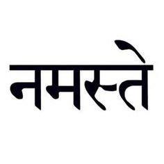 Essay On My Best Friend In Sanskrit Language